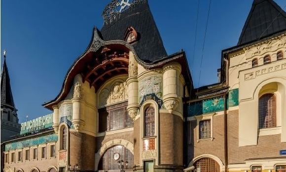 ЖД Вокзал Ярославский вокзал